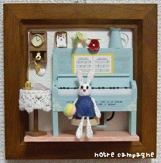 ピアノのレッスンルーム