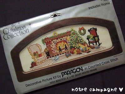 paragon kit