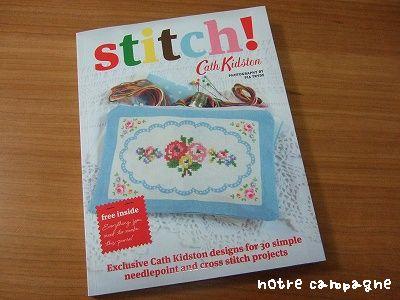キャスキッドソンの「stitch !」