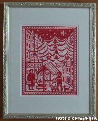 クリスマスカレンダー 1990 額装後