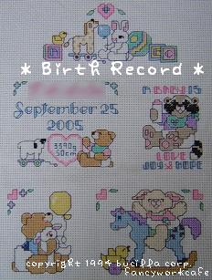 birthrecordbucilla4